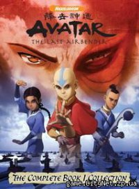 Avatar: The Last Airbender (Аркада)
