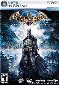 Batman: Arkham Asylum (от 3-го лица)