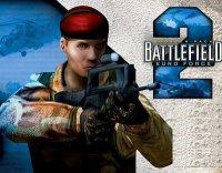 Battlefield 2: Euro Force (от 1-го лица)