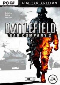 Battlefield: Bad Company 2 (от 1-го лица)