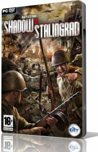 Battlestrike: Shadow of Stalingrad (от 1-го лица)