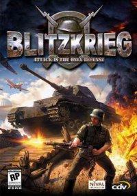 Blitzkrieg (Обычные RTS)