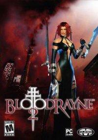 BloodRayne 2 (от 3-го лица)