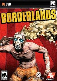 Borderlands (от 1-го лица)