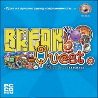 Break Quest (Аркада)