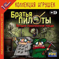 Bros. Pilot: The Mystery of The Atlantic Herring (Квест)
