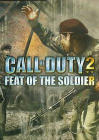 Call Of Duty2 : Feat of the Soldier (от 1-го лица)