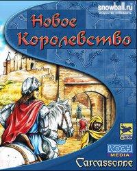 Carcassonne: Koenig und Raubritter (Логические)