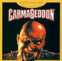 Carmageddon: TDR 2000 (Гонки)