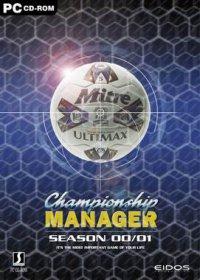 Championship Manager 5 (Футбол)