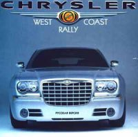 Chrysler: West Coast Rally (Гонки)