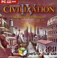 Civilization 4: Master of Dominion (Пошаговые TBS)