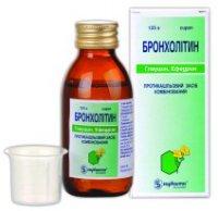 БРОНХОЛИТИН®/( BRONCHOLYTIN® )