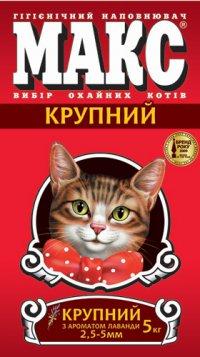 Наполнитель гигиенический Для котов ТМ Макс