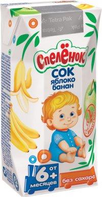Сок Для детей ТМ Спеленок
