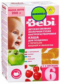 Молочная каша Для детей Овсянная ТМ Bebi