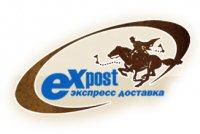 ExPost Национальная курьерская служба