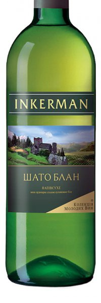 Вино Украины Белое Полусухое ТМ Inkerman