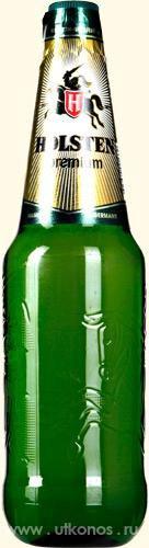Пиво Светлое ТМ Holsten