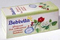 Чай для повышения лактации Для детей ТМ Bebivita