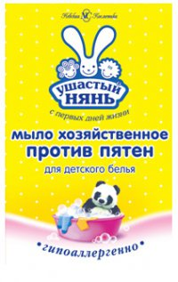 Детское хозяйственное мыло ТМ Ушастый нянь