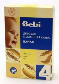 Молочная каша Для детей Рисовая ТМ Bebi