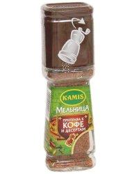 Приправа к кофе-десерту ТМ Kamis