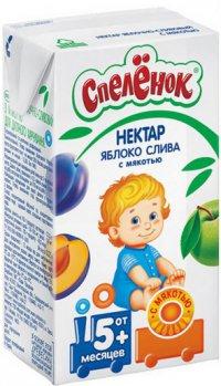 Нектар Для детей ТМ Спеленок