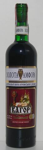 Вино Украины Красное Десертное ТМ Золота амфора