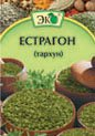 Специи Эстрагон ТМ Еко