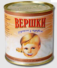 Молоко згущёное Обычное ТМ Первомайськ