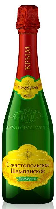 Шампанское Украины Белое Полусухое ТМ СЗШВ