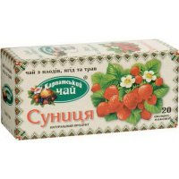 Чай фруктовый ТМ Карпатський
