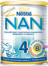 Заменитель грудного молока С 14 месяцев ТМ Nestlé