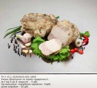Мясной деликатес варено-запеченный ТМ Роганський мясокомбінат - Буженина Свиная