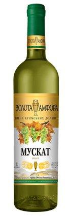 Вино Украины Белое Полусладкое ТМ Золота амфора