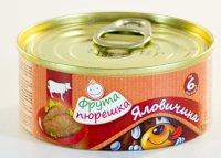Мясное пюре Для детей ТМ Фрута-Пюрешка