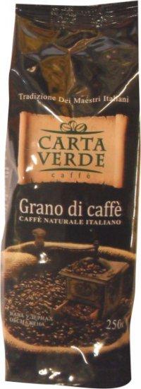 Кофе в зёрнах ТМ Carta Verde