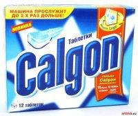 Смягчитель воды ТМ Calgon