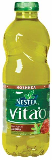 Холодный чай ТМ Nestea