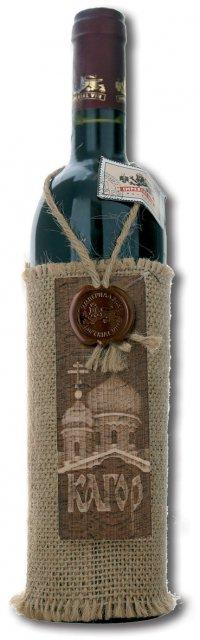 Вино Молдавии Красное Десертное ТМ Imperial Vin