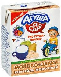 Молочный напиток Для детей ТМ Агуша