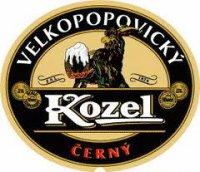Пиво Козел(Kozel)