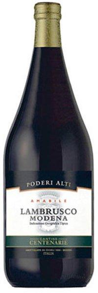Вино Италии Красное Полусладкое ТМ Chiarli Lambrusco