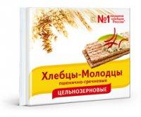 Хлебцы ТМ Хлебцы-Молодцы