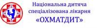 ОХМАТДЕТ
