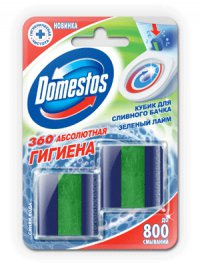 Кубики для унитаза ТМ Domestos