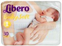 Детские подгузники Унисекс ТМ Libero