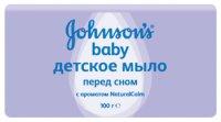 Твёрдое мыло Для детей ТМ Johnsons Baby