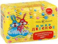 Твёрдое мыло Для детей ТМ Невская косметика